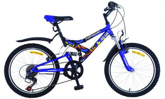 """Велосипед двухколёсный Top Gear Hooligan 220 20"""" синий ВН20074"""