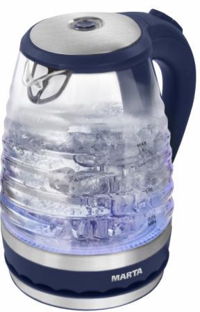 Чайник Marta MT-1085 2200 Вт синий сапфир 1.8 л пластик/стекло чайник marta mt 1094 2200 вт черный жемчуг 2 л пластик стекло
