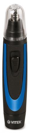 Триммер Vitek VT-2551(В) синий чёрный триммер vitek vt 2545