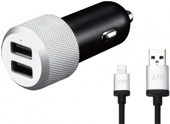Автомобильное зарядное устройство Just Mobile Highway Max 2.1A 8-pin Lightning 2 х USB серебристый CC-178S pofan 2 in 1 64gb mobile lightning