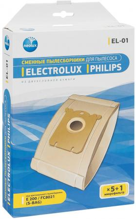 Пылесборник NeoLux EL-01 для AEG Electrolux Philips 4шт