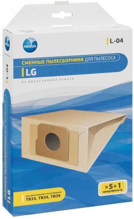 Пылесборник NeoLux L-04 для LG 5шт пылесборник neolux bs 01 бумажный 5шт для bosch
