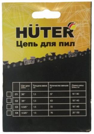 Цепь для цепных пил Huter C4 71/4/9 цена и фото