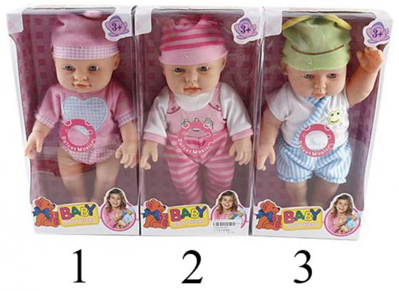 Пупс Shantou Gepai Baby 30 см со звуком 557 пупс shantou gepai любимая кукла 30 см со звуком ld9913f