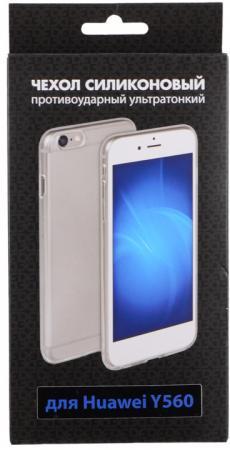 Чехол силиконовый супертонкий DF hwCase-20 для Huawei Y560 цены онлайн