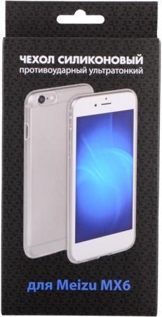 все цены на  Чехол силиконовый супертонкий DF mzCase-07 для Meizu MX6  онлайн