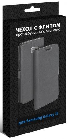 Чехол DF sFlip-06 для Samsung Galaxy J3 2016
