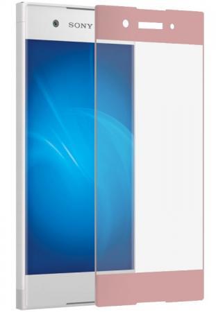 Защитное стекло DF xColor-06 для Sony Xperia XA1 с рамкой розовый