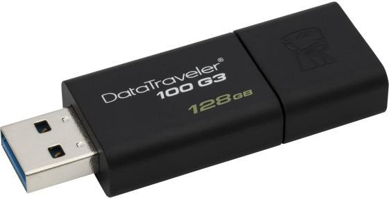 Флешка USB 128Gb Kingston DataTraveler 100 G3 DT100G3/128GB черный флешка usb 128gb kingston datatraveler se9 g2 dtse9g2 128gb серебристый