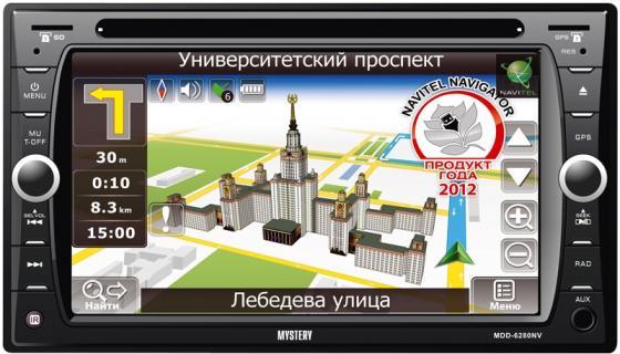 Автомагнитола Mystery MDD-6280NV 6.2 USB MP3 CD DVD FM SD 2DIN 4x50Вт пульт ДУ черный mystery mmtd 9122s cd dvd