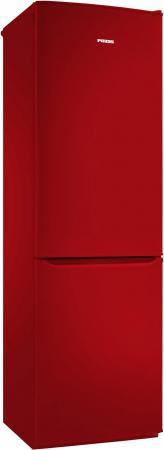 Холодильник Pozis RK-149 красный морозильник саратов 175 мкш 250