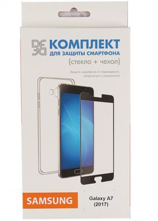 Защитное стекло + чехол DF sKit-10 для Samsung Galaxy A7 2017 черный защитное стекло чехол df skit 02 для samsung galaxy j1 mini 2016