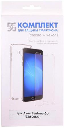 Защитное стекло + чехол DF aKit-01 для Asus Zenfone Go ZB500KG asus zenfone go zb500kg 8gb белый