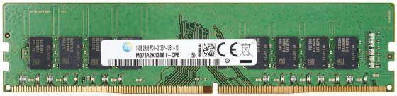 Оперативная память 8Gb PC4-19200 2400MHz DDR4 DIMM HP Z9H60AA