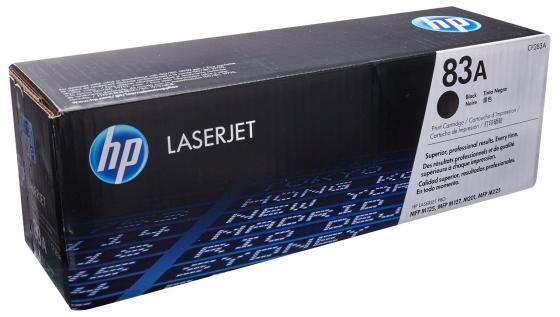 Картридж HP 83A CF283AF для HP LaserJet Pro M125 M126  M128 M201 M225 черный картридж colortek cf283a для нр lj pro m125 126 127 128 201 225