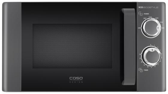 Микроволновая печь CASO M20 Ecostyle 700 Вт чёрный caso m20 easy микроволновая печь silver
