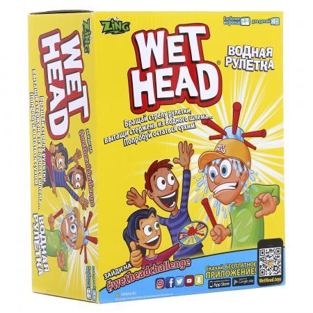 Настольная игра спортивная Wet Head Водная рулетка ZG657 игра настольная пьяная рулетка 661864