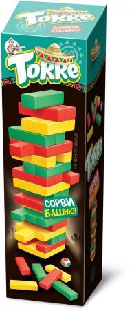 Настольная игра спортивная Десятое королевство Сорви башню игра спортивная десятое королевство 00628 домино мои игрушки