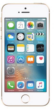 Смартфон Apple iPhone SE золотистый 4 32 Гб NFC LTE Wi-Fi GPS 3G MP842RU/A смартфон apple iphone se 32gb gold mp842ru a