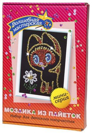 Мозайка из пайеток Волшебная мастерская Котенок М009 мозайка из пайеток волшебная мастерская овечка