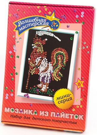 Мозайка из пайеток Волшебная мастерская Петушок М012 наборы для творчества волшебная мастерская мозаика из пайеток петушок