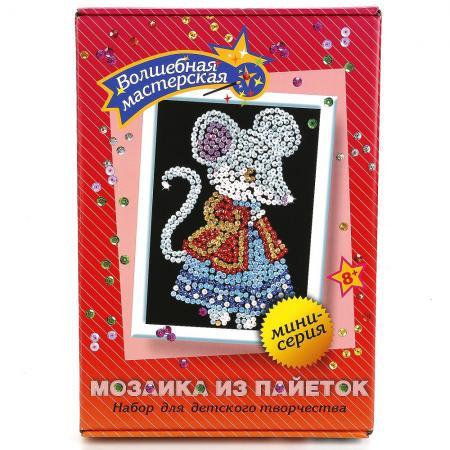 Мозайка из пайеток Волшебная мастерская Мышка М011 волшебная мастерская мозаика из пайеток мышка