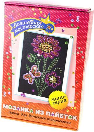 Мозайка из пайеток Волшебная мастерская Цветочек М007 волшебная мастерская мозаика из пайеток цветочек