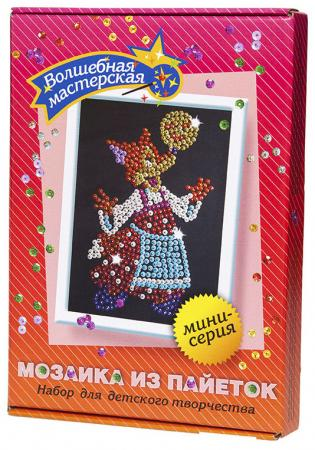 Мозайка из пайеток Волшебная мастерская Лисичка мозайка из пайеток волшебная мастерская лисичка