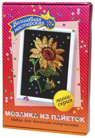 Мозайка из пайеток Волшебная мастерская Подсолнух мозайка из пайеток волшебная мастерская лилии 023