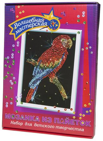 Мозайка из пайеток Волшебная мастерская Попугай Какаду 027 наборы для творчества волшебная мастерская мозаика из пайеток попугай какаду