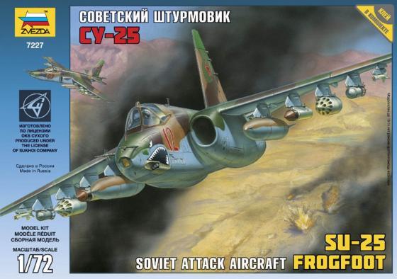Самолёт Звезда Самолет Су-25 1:72 хаки звезда сборная модель звезда самолет су беркут 1 72 подарочный набор