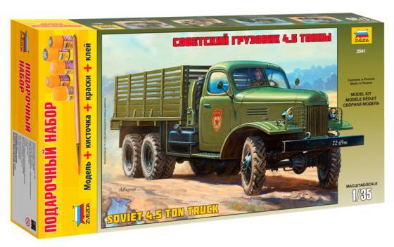 Грузовик Звезда ЗИС-151 1:35 3541П 1:35 зеленый грузовик звезда зис 151 1 35 3541п 1 35 зеленый