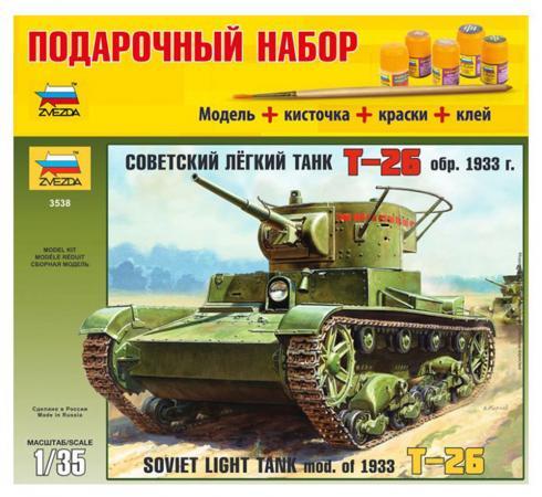 Танк Звезда Советский легкий танк Т-26 1:35 3538П