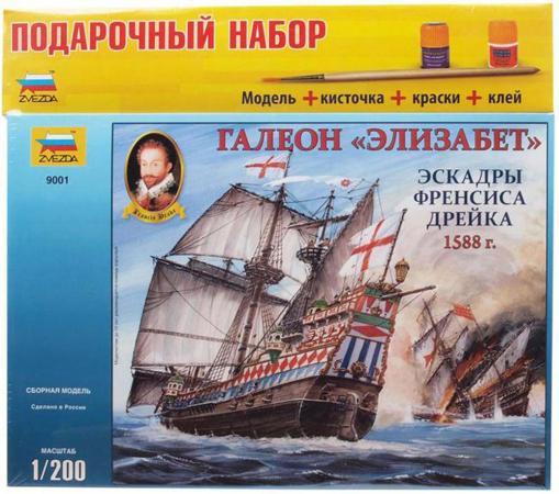 Корабль Звезда Галеон Элизабет 1:200 разноцветный звезда подарочный набор авианосец адмирал кузнецов звезда