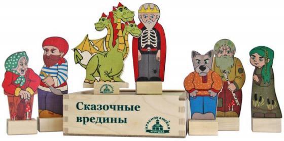 Игровой набор КРАСНОКАМСКАЯ ИГРУШКА Персонажи сказки Сказочные вредины Н-29 краснокамская игрушка развивающая пирамидка кольцевая