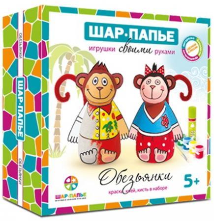 Набор для творчества ШАР-ПАПЬЕ Обезьянки от 5 лет набор д детского творчества шар набор шар папье медвежонок