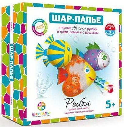 Набор для творчества ШАР-ПАПЬЕ Магнит Рыбки от 5 лет В01665 набор д детского творчества шар набор шар папье медвежонок