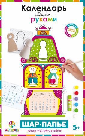 Набор для творчества ШАР-ПАПЬЕ Календарь 2017 года от 5 лет В00551 набор для творчества шар папье в01591 зайчик