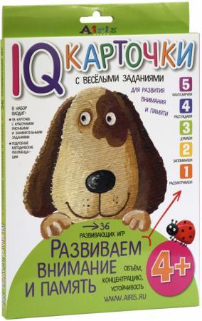 Настольная игра обучающая АЙРИС-ПРЕСС Развиваем внимание и память айрис пресс игры с прищепками раскраски и головоломки