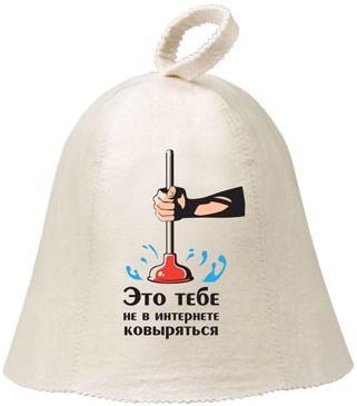 Шапка Банные штучки 41228 халаты банные lelio халат