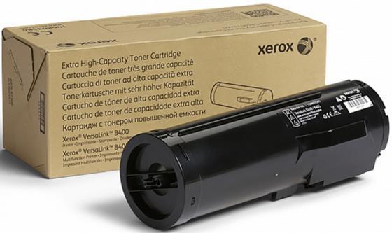 Картридж Xerox 106R03581 для VL B400/B405 черный 5900стр xerox 106r03581 black тонер картридж для xerox versalink b400 versalink b405