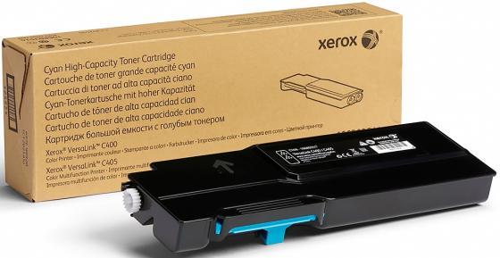 Картридж Xerox 106R03511 для VersaLink C400/C405 голубой 2500стр картридж xerox 106r03523 для versalink c400 c405 пурпурный 4800стр