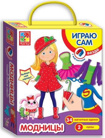Настольная игра развивающая Vladi toys Модницы VT3702-01 vladi toys магнитная мозаика львенок жираф 67 деталей vladi toys