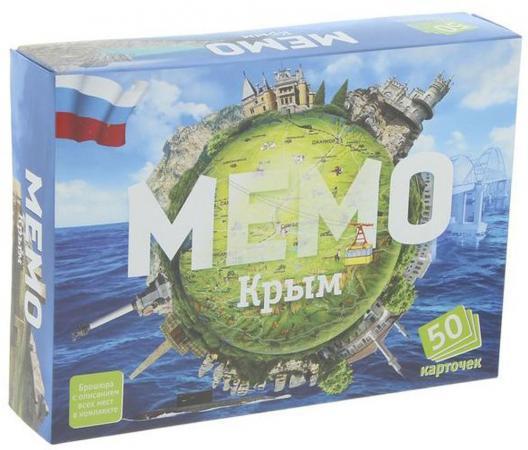 Настольная игра развивающая Нескучные игры Мемо - Крым 7829 настольная игра нескучные игры развивающая мемо крым 7829