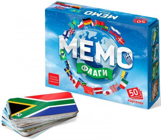 Настольная игра развивающая Нескучные игры Мемо - Флаги 7890 настольная игра нескучные игры развивающая мемо крым 7829