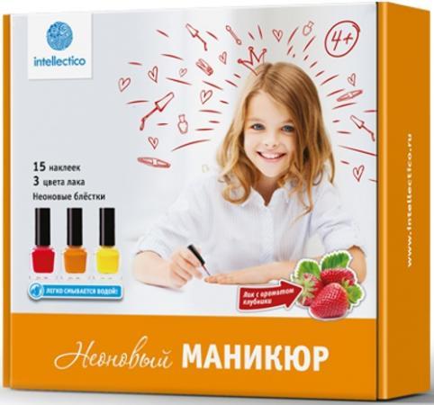 Набор для маникюра INTELLECTICO Неоновый маникюр 783 маникюр