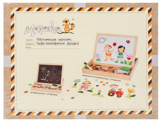 Набор для рисования Mapacha Чудо-чемоданчик Друзья 76643 феникс пленка для рисования и письма мелом самоклеящаяся цвет черный с мелками