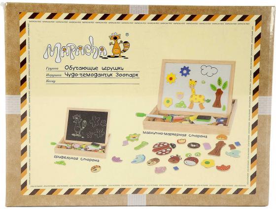 Набор для рисования Mapacha чудо-чемоданчик «Зоопарк» игровой набор mapacha