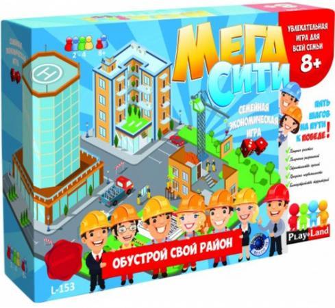 Настольная игра семейная PLAYLAND Мега Сити - Обустрой свой район L-153 детская сити