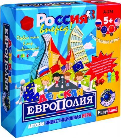 Настольная игра логическая PLAYLAND Детская Европолия A-174 настольная игра правильные игры логическая эволюция дополнительный набор континенты 13 01 03